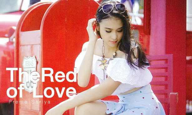 Preme Sariya Wallpaper : The Red Of Love