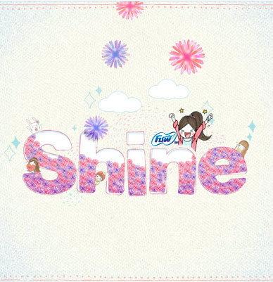 Share for Shine กับ โซฟี