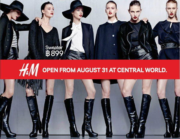 H&M opens a new store at Central World on August 31