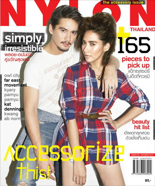 Nylon Thailand : ตุลาคม 2556