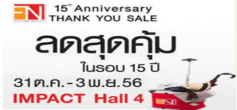 FN Factory Outlet 15th Anniversary