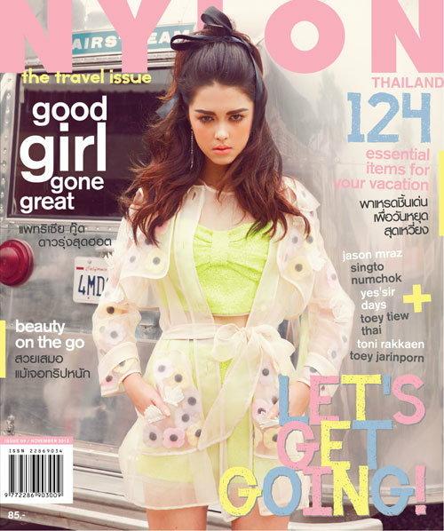 Nylon Thailand : พฤศจิกายน 2556