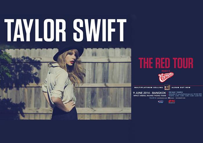ผังที่นั่ง Taylor Swift Live in Bangkok 2014