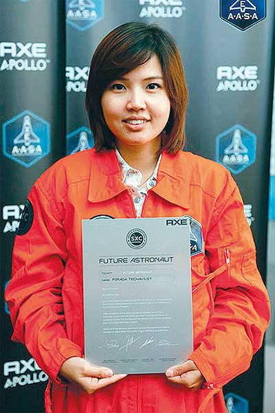 พิรดา เตชะวิจิตร์ มนุษย์อวกาศหญิงคนแรกของไทย