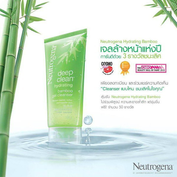 Neutrogena Hydrating Bamboo เจลล้างหน้าแห่งปี การันตี 3 รางวัลชนะเลิศ