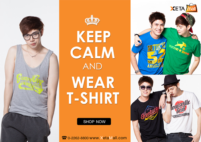 KEEP CALM AND WEAR T-SHIRT