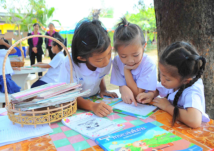 Read Thailand : อ่านเถิด...เด็กไทย