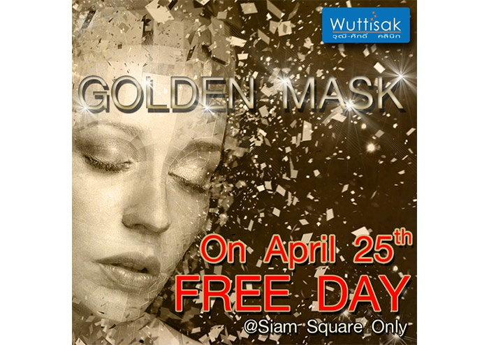 ร่วมพิสูจน์มาตรฐานอันดับ 1 Wuttisak Golden Mask