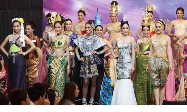 """มิสยูนิเวิร์สไทยแลนด์ 2014 โชว์ """"ชุดไทย"""""""