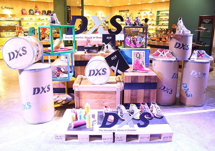 """""""DxS"""" – dic-sis (ดิ๊ค-ซิส) ดีไซน์อิตาลี สวมง่าย สวมสบาย"""