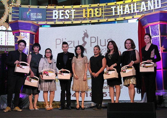 Best เทย Thailand Academy