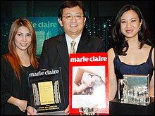 Marie Claire Prix d'Excellence de la Beaute 2008