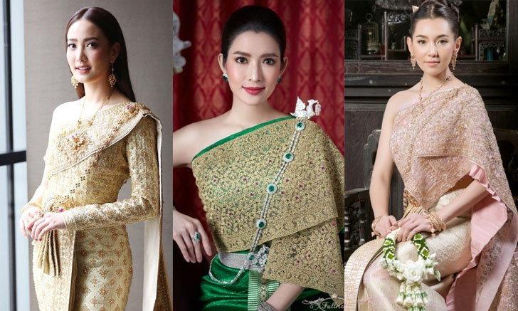 15 ดาราหญิงในชุดไทยที่สวยเหมือนหลุดมาจากวรรณคดี