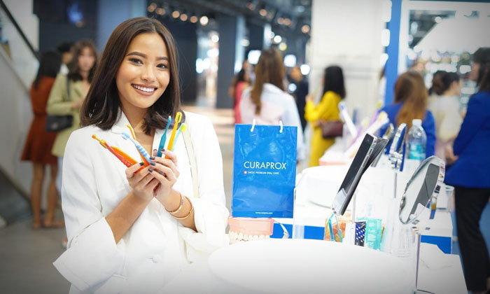 """""""คูราพรอกซ์"""" ผลิตภัณฑ์ดูแลช่องปากและฟัน เอาใจสายสุขภาพเรื่องช่องปาก"""