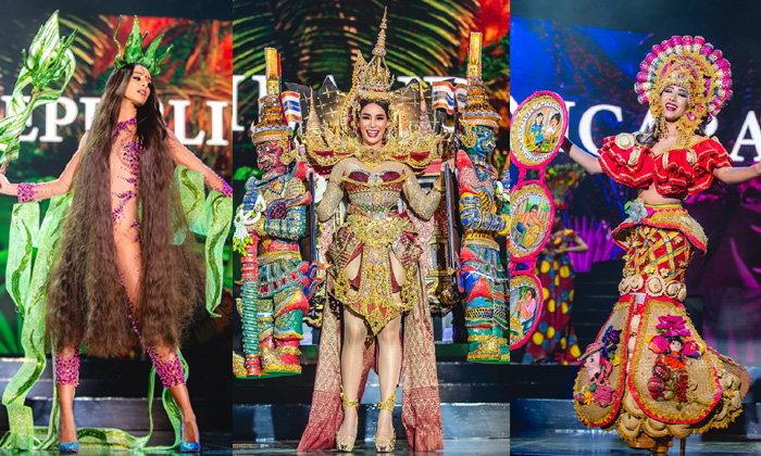 Miss Grand International 2019 ชุดประจำชาติ ปีนี้อลังการกว่าเดิม!