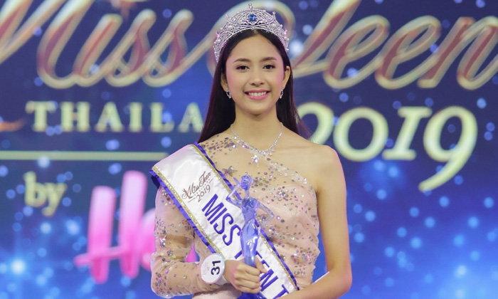 """""""ปิ่น ชรินพร"""" สาววัยทีนชนะใจคณะกรรมการ คว้า มิสทีน ไทยแลนด์ 2019"""