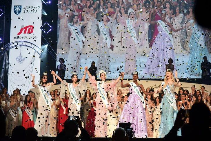บิ๊นท์ สิรีธร Miss International 2019