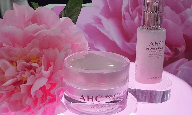 AHC เปิดตัว AHC Peony Bright เคล็ดลับผิวอ่อนเยาว์และกระจ่างใสส่งตรงจากเกาหลี