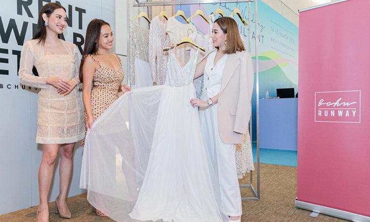 """""""บีชู รันเวย์"""" แนะวิธีการจัดงานแต่งงานให้เพรียบพร้อม พร้อมเลือกชุดร่วมงานตามแบบฉบับของตนเอง"""