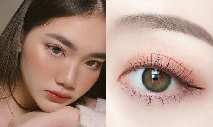 สอนปัดขนตาแบบขายุง ให้น่ารักตาโตขึ้น เหมือนตุ๊กตา