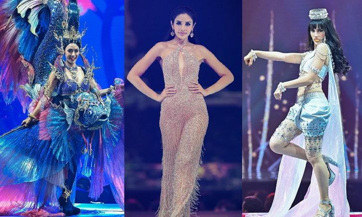 เก็บตกภาพความปัง Miss Universe Thailand 2020 รอบพรีลิมฯ