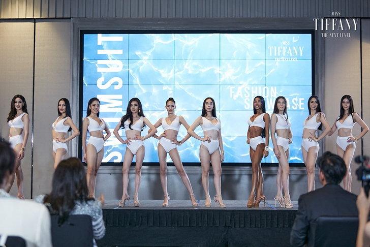 Miss Tiffany's Universe 2020