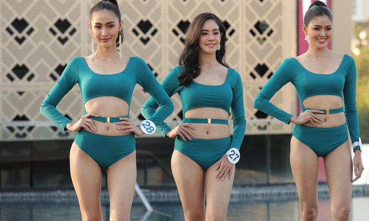 เชียงใหม่ใครว่าหนาว! สาวงามนางสาวไทยโชว์หุ่นสวย อวดความแซ่บในชุดว่ายน้ำวันพีช