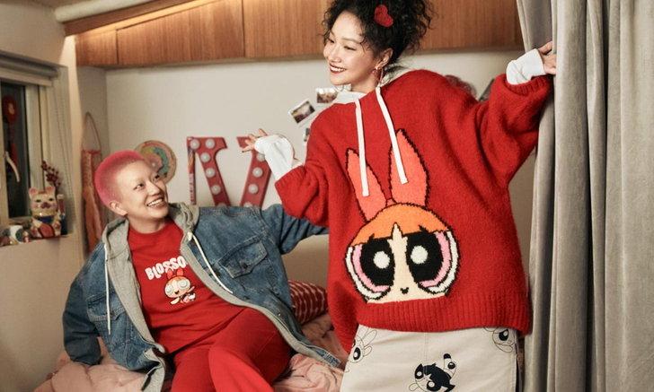 H&M เปิดตัวแคมเปญ รับตรุษจีน 2021 เฉลิมฉลอง ความงดงามของการยอมรับในความหลากหลาย