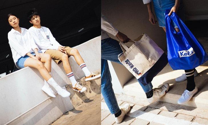 เพราะเราคู่กัน กับของขวัญที่เรียบง่ายแต่ได้รับแล้วทัชใจสุดๆ กับรองเท้าคู่จากแบรนด์ Keds