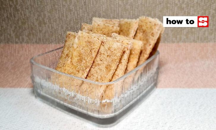 วิธีทำ ปังกรอบโฮลวีท ของว่างทำง่าย ด้วยไมโครเวฟ