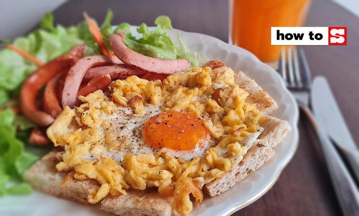"""วิธีทำ """"ปังไข่ล้อมเดือน"""" อาหารเช้า ทำง่ายภายใน 10 นาที"""