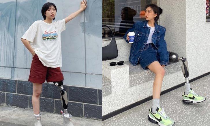 ไม่มีอะไรหยุดความชิคได้! สาวจีน กับขาเทียม และแฟชั่นสุดปังของเธอ