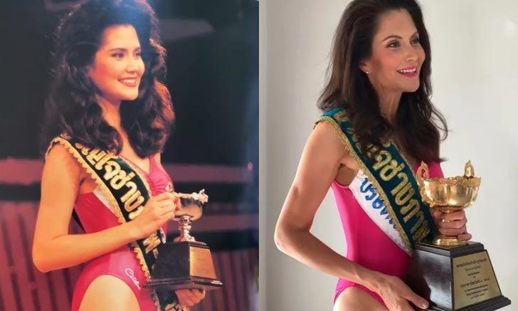 """""""จีน่า จิดาภา"""" รองนางสาวไทย ปี 2535 เทียบภาพ 29 ปีผ่านไป สวยเหมือนเดิมไม่เปลี่ยน"""