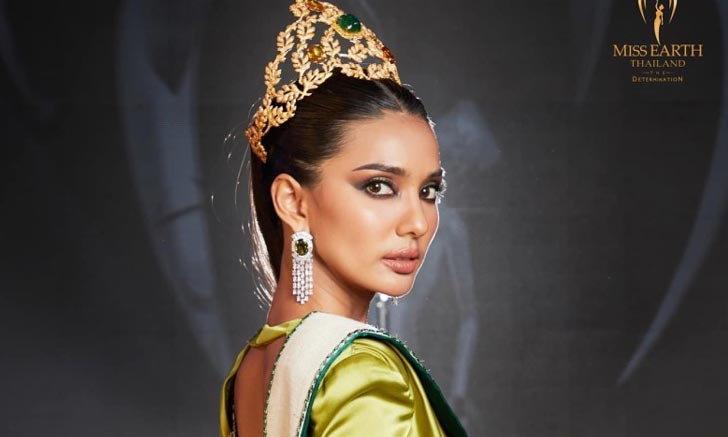 """""""ใบตอง จรีรัตน์"""" สวยสมมง คว้าตำแหน่ง Miss Earth Thailand 2021"""