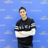topshop thailand
