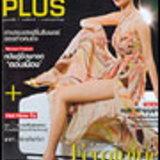 Woman Plus : 14 มีนาคม 50