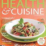 Health & Cuisine : ธ.ค.49