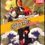 Concert  Memory Film Rattaphum