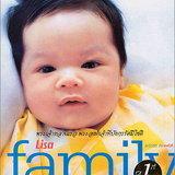 Lisa Family ฉบับครบรอบ 1 ปี
