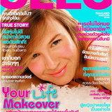 นิตยสารคลีโอฉบับมีนาคม