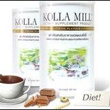 นมคอลล่ามิลล์ Kolla Mill