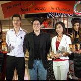 CONE   PIZZA ร้านพิซซ่ารูปแบบใหม่ ครั้งแรกในไทย