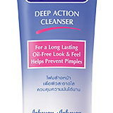 Clean & Clear Deep Action