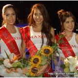 Miss Maxim Thailand 2007