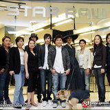 G-Star Raw Flagship Store