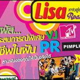 Road To Career 2006 By Lisa weekly