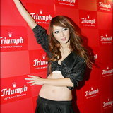 Triumph Party Bra