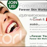 JOIN US! Forever Young, Forever Skin Workshop