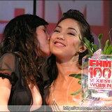 ภาพบรรยากาศงานประกาศผล FHM 100 Sexiest Women In The World 2006