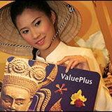 การบินไทยออก THAI Value Plus Card
